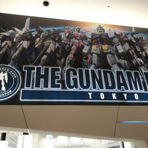 GW家族旅行 1日目(東京)