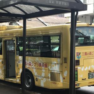 GW家族旅行 2日目(東京)