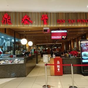 シンガポールで台湾の小籠包を @ 鼎泰豐(ディンタイフォン)