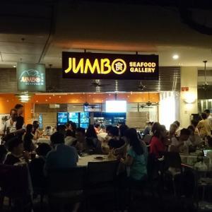 シンガポールでチリクラブ・ディナー @ ジャンボ・シーフード