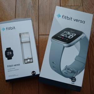 さらば!!Fitbit Versa
