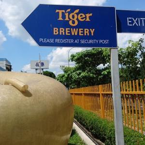 シンガポール観光 @ タイガービール工場見学