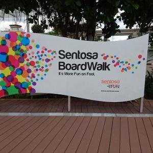 シンガポール観光 @ セントーサ島