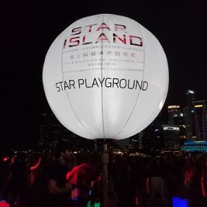 シンガポールでカウントダウン花火 @ STAR ISLAND SINGAPORE