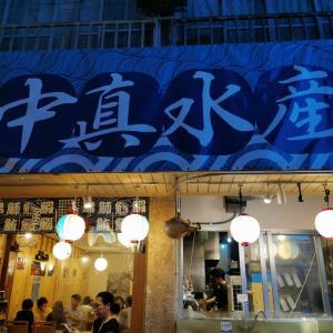 沖縄・ローカルなせんべろを堪能する @ 中真水産