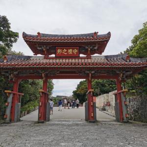 沖縄観光・首里城公園 & 玉陵(たまうどぅん)