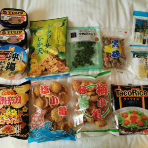 沖縄での収穫