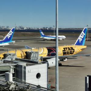 羽田空港★