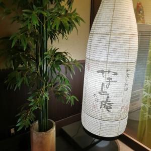 奈良でランチ @ やまと庵