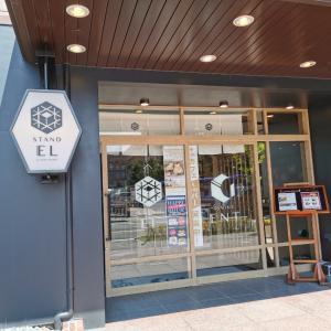 エルシエント京都の穴場ランチ @ STAND EL