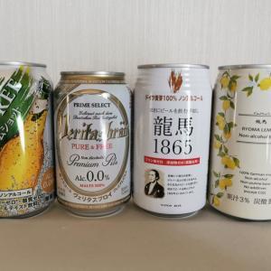 ノンアルコールビールの置き換えでダイエットになるか??