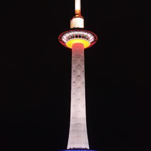 京都1日目★