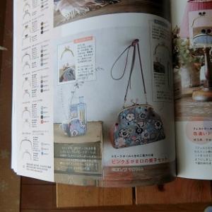 コットンタイム1月号は2作品。