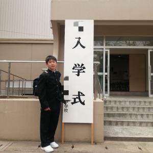 中学生になりました!