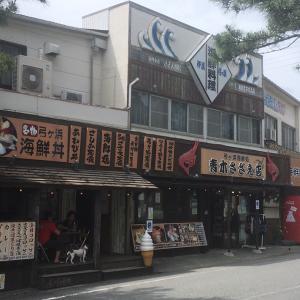 伊豆 弓ヶ浜と青木さざえ店のランチ。
