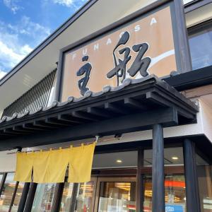 千葉金谷港 回転寿司の船主(ふなおさ)
