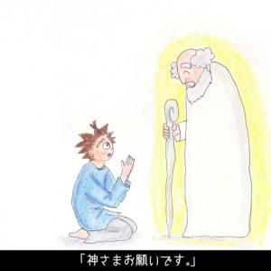 【拡散希望】大天使ワラエルのPVが3年かけて完成!