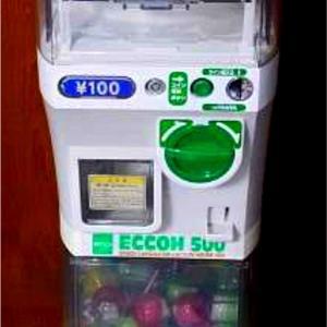 【エポック社】ECCOH500カプセル販売機