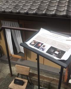 *京都の贅沢パフェ*
