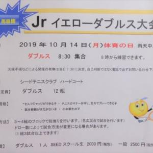 10/14(月)体育の日 大会のお話