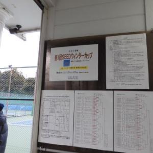 12/25(水)~開催 『第1回SEEDウィンターカップ』