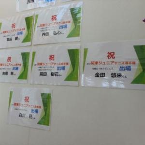 関東ジュニアテニス選手権 現地からの報告