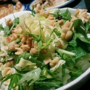 グラノーラのサラダ