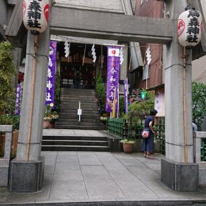 お江戸ボッチ旅④…烏森神社