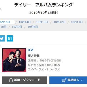 10/15付オリコンデイリーアルバムランキング1位!