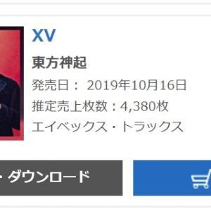 10/20付 オリコンデイリーアルバムランキング…今日は3位