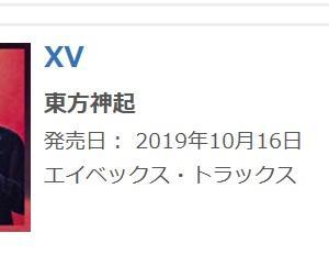 11/14付オリコンアルバムランキング…まだ8位につけてるよ~