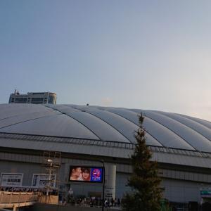 東京ドーム着きました…ここいます