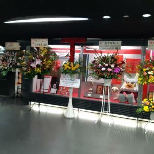 札幌ドームに届いたお祝いのお花たち