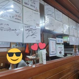 釜山のお店にユノのサイン