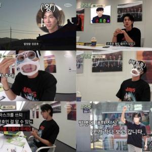 (記事)ユンホ 発明王になる!? YouTubeの単独バラエティがスタート