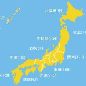 京急観光株式会社 神田外語学院旅行センター NPO地域観光プロデュースセンター