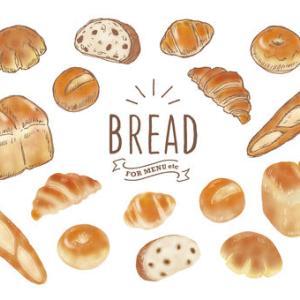美味しいパンを食べに