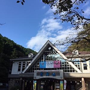 67回目高尾山登山~♪