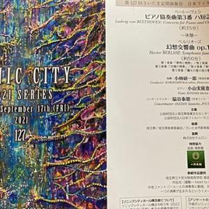 日本フィルハーモニー交響楽団第127回さいたま定期演奏会