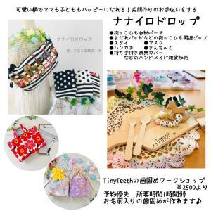 リブログ♡ママのためのクリスマスパーティーのおしらせ