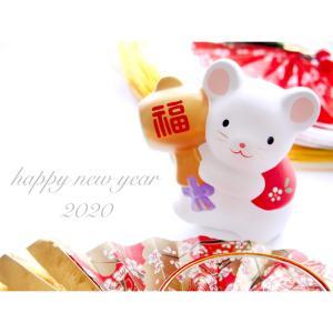 ♡新年のご挨拶♡2020