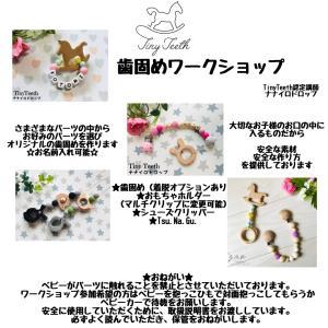 【3月WSのご案内】MinatoMarket【ご予約受付中】