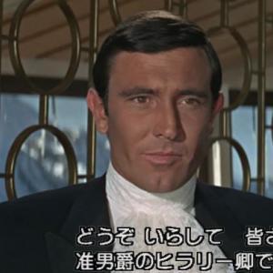 【007シリーズのお約束⑩】ボンドはたまに偽名を使います