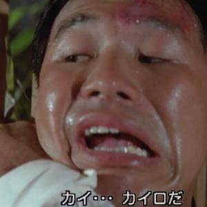 007シリーズで『二度死ぬ』以外に登場したニッポン、日本人を探してみた