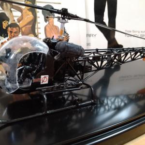 【007は二度死ぬ・特集】ヘリコプター研究(リトル・ネリーが撃墜したベル47G-2)