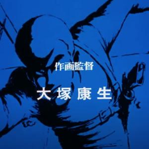 【追悼・大塚康生さん】『作画汗まみれ』(改訂最新版)~ルパン三世メインでレビュー。