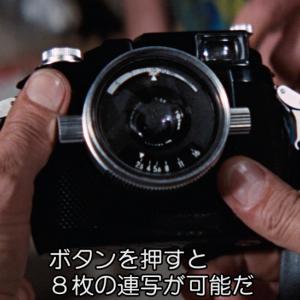 【サンダーボール作戦・研究】水中カメラ・ニコノス登場シーンの謎を追え!