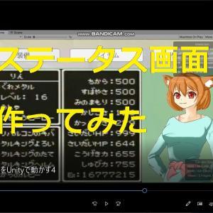 ゲーム作成-プログラム編-キャラ操作の章③