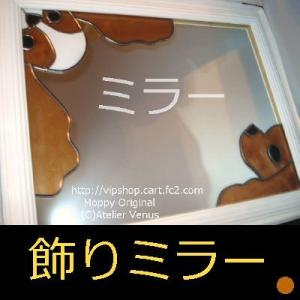 デザイン違い制作中 おやすみコッカーの飾りミラー 作家Moppy