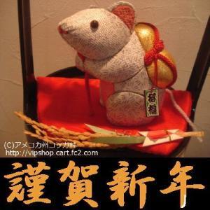 手作り干支の飾りもの 木目込み人形